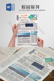 Newspaper Layout On Word Simple Campus Security Newspaper Layout Design Word Touch