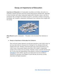 Ppt Essay On Importance Of Education Powerpoint