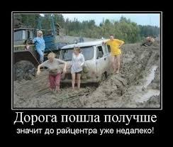 Масштабное ДТП в России - перевернулся паломнический автобус: 12 человек погибли - Цензор.НЕТ 8961
