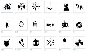 8月に関連するイラストの無料素材サイト紹介 みんなの無料イラスト写真