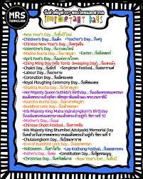 Important Days | วันสำคัญต่างๆ ของไทยและสากล | ภาษา, แบบฝึกหัดคำศัพท์,  ภาษาอังกฤษ