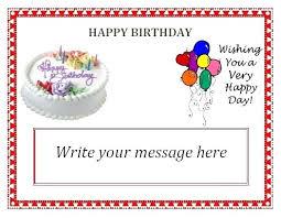 Amazing Free Birthday Invitation Template Or Blank Birthday