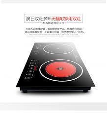 bếp từ boss AORI / Úc và Nhật Bản DX1 bếp đôi cảm ứng bếp điện gốm