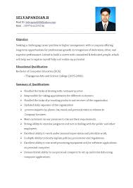 Accounts Resume Format Stunning Account Executive Sample Resume Awful Resume Format For Accounts