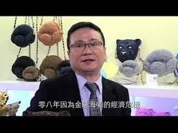 香港精神<b>Adamo 3D Bag Original</b> - YouTube