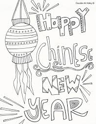 Small Picture Chinese New Year Coloring Pages Doodle Art Alley