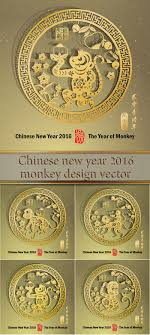 New Year Craft Ideas Ideas About Chinese New Year On