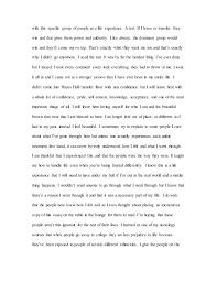 pandj final essay   12