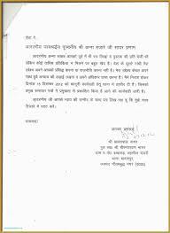 Resignation Letter Of School Teacher Valid Sample Teacher Retirement