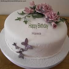 Hawa Happy Birthday Birthday Wishes For Hawa Interesting Love You Sis Hawa