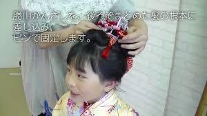 七五三の髪型 日本髪で前髪の長さがあればあげるべき我が家の失敗談