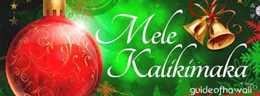 Mele Kalikimaka - Merry Christmas in Hawaii