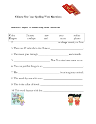 Finally, don't miss all these super cute and free chinese new year printables for kids to color zodiac animals, chinese dragon coloring pages, learn about the. Chinese New Year Activity For Kids Worksheets 3rd Edition Word Search Jaimie Bleck