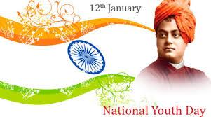 national youth day theme essay slogan of yuwa divas
