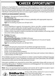 siddhartha capital limited managment trainee officers managers job description