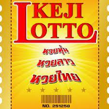 Keji Lotto เลขเด็ด หวยดัง - Home