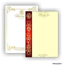 Изготовление бланков А от компании Радуга купить в городе Ростов  Изготовление бланков А4