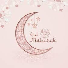 quadratische eid Mubarak-Karte in den zarten rosa Farben 1057439 Vektor  Kunst bei Vecteezy