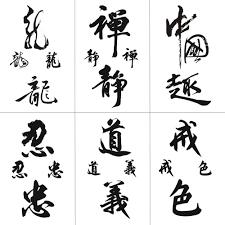 подробнее обратная связь вопросы о Wyuen китайский матом временные