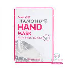 Купить <b>маску для рук</b> Beauty153 <b>Diamond</b> Hand Mask описание ...