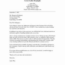Writing A Job Application Letter Sample Valid General Cover Letter ...