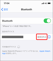 Iphone 音 が 出 ない