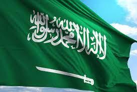 السيادة الإسلامية وراء تشكيل علم السعودية