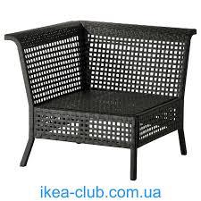 <b>Икеа кунгсхольмен</b>, 102.670.46 | Идеи <b>икеа</b>, Ротанга, Мебель для ...