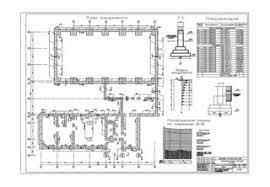 Дипломные работы ПГС и строительных профессий ВКонтакте Дипломная работа Торгово бытовой комплекс в г Орел