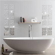 Bathroom Office Wallpaper Border  Wallpaper Borders For Borders For Living Room