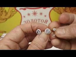 <b>SOKOLOV</b>. Обзор Продажа <b>серебряные</b> украшения.<b>серьги</b> ...