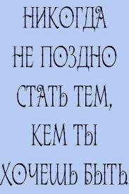 Написание рефератов Дипломная работа в Тольятти