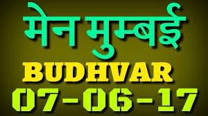 main mumbai 7/6/17 fix today - YouTube