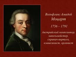 Моцарт Симфония Юпитер Развитие музыкальных тем в  Моцарт Симфония Юпитер Развитие музыкальных тем в симфонической драматургии Скриншот