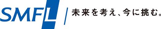 三井 住友 ファイナンス & リース