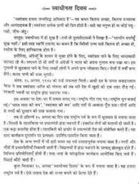 essay on terrorism in marathi   essay radiology thesis india terrorism