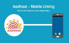 you can link aadhar with mobile number
