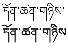 Design Typography Fonts Tibet Design Typography Font Typefaces Lettering