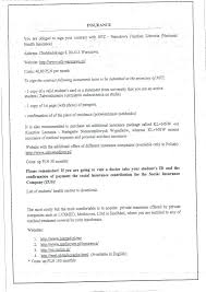 Fake Sick Note Template Fake Doctors Note Free Download Dentist
