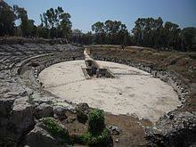 Bagno Mediterraneo Wikipedia : Siracusa wikipedia