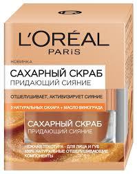 L'Oreal Paris <b>скраб для лица Сахарный</b> придающий сияние ...