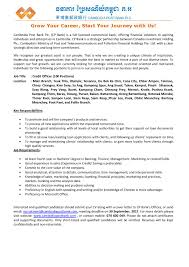 Cover Letter Bank Officer Position Cover Letter 4you