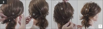 肩につく長さの髪を可愛いヘアアレンジにデザインする5つのコツ