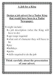 Internal Job Advert Template Apple Recruitment Ad Templates