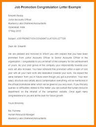 Congratulation Letter For New Job Congratulation Letter Congratulation Letter Promotion