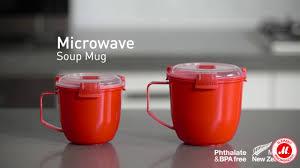 Контейнер для микроволновой печи <b>Sistema Microwave</b> Soup ...