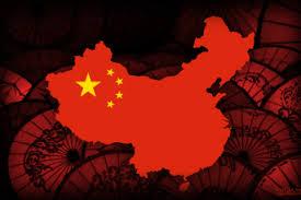 «<b>Прощай</b>, <b>Америка</b>»: китайский вариант Евросоюза - Александр ...