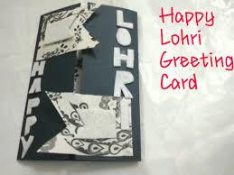 Creative Ideas For Birthday Card Making Creative Diy Birthday Card Card Making Ideas Youtube