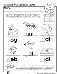 Identifying Initial Consonant Sounds: Missing Letters – Letter ...