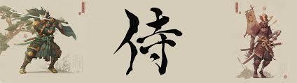 3840x1080]Samurai Dual Monitor ...